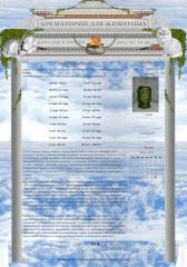 vet-cremator